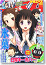 Monthly Shonen Ace September. 2012 (Hobby Magazine)