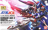 Gundam AGE-3 Orbital (HG) (Gundam Model Kits)