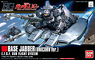 Base Jabber (Unicorn Ver.) (HGUC) (Gundam Model Kits)