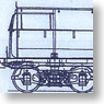 Cistern Car For J.G.R. Limited Express `Tsubame` (Miki20) (Unassembled Kit) (Model Train)