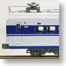 J.N.R. Series 100-9000 Shinkansen Formation [X0] Time of Debut (Add-On 8-Car Set) (Model Train)