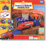 Chuggington Plarail Wilson Quarry Loader Adventure Set (Plarail)