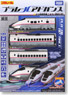 (Old Product) PLARAIL Advance AS-13 Shinkansen Series E3 Komachi (with Coupling for Addition) (Plarail)