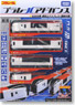 PLARAIL Advance AS-15 Series E259 Narita Express (with Coupling for Addition) (4-Car Set) (Plarail)