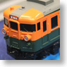PLARAIL Advance AS-14 Express Train Series 165 (with Coupling for Addition) (4-Car Set) (Plarail)