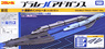 PLARAIL Advance AR-05 Double Track Point Rail (A/B each 1pc.) (Plarail)