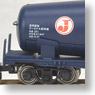 Taki35000 Japan Oil Terminal (Blue/Black) (2-Car Set) (Model Train)
