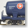 Taki35000 Japan Oil Transportation (Blue/Black) (2-Car Set) (Model Train)