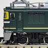 J.R. Electric Locomotive Type EF81 + Limited Express Sleeping Cars Series 24 Type 25 `Twilight Express` (Basic 3-Car Set) (Model Train)