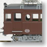 1/80 Takamatsu-Kotohira Electric Railroad Type3000 (Time of Debut) (Model Train)