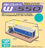 Large-scale Display Case W550 (UV protection) (Display)