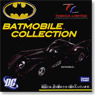BATMOBILE COLLECTION 10個セット (完成品)