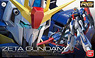 MSZ-006 Z Gundam (RG) (Gundam Model Kits)