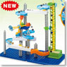 Cological Lifting Unit Set (Craft Kit)