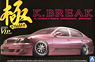 K-BREAK 16 Aristo Late Production (TYPE V) (Model Car)