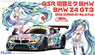 Good Smile Racing Hatsune Miku BMW (BMW Z4 GT3) 2012 SUPER GT Ver. (Model Car)