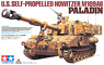 M109A6 Paladin Self-propelled artillery (Plastic model)