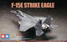 F-15E ストライクイーグル (プラモデル)