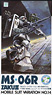 MS-06R Zaku II Shin Matsunaga`s Customize Mobile Suit (1/100) (Gundam Model Kits)