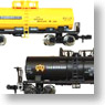 Taki 5450/7750 NRS Corporation (2-Car Set) (Model Train)
