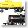 Taki 5450/7750 Hodogaya Chemica (2 Cars Set) (Model Train)