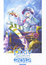 Pixiv Girls Collection 2012 (Art Book)