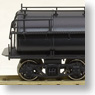 [Limited Edition] JNR Cistern Car For Limited Express `Tsubame` (Pre-colored Completed Model) (Model Train)