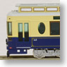 Tokyo Toden Type 9000 `9002 Blue Color` (w/Motor) (Model Train)