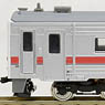 J.R. Type KiHa54-500 Updated Car Two Car Formation...