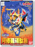Ashura Gundam (SD) (Gundam Model Kits)