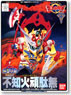 Shiranui Gundam (SD) (Gundam Model Kits)