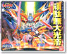 Gundam Dai Koutei (SD) (Gundam Model Kits)