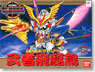 Musha Victory (SD) (Gundam Model Kits)