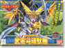 Blade Gundam (SD) (Gundam Model Kits)