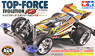 Top-Force Evolution RS (VS Chassis) (Mini 4WD)
