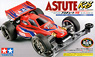 Astute RS (Super II Chassis) (Mini 4WD)