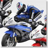 RC Bike Street Racer (Blue)