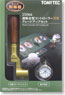Tetsudou Collection Control Systems - Model Controller DX Grade Up Set (Model Train)