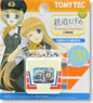 TMT-001 Tetsudou Musume Train Mark Keychain 01 Sanriku Railway (Kuji Alice & Kamaishi Mana) (Model Train)