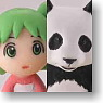 CapsuleQ Fraulein Yotsuba & Monochrome Animals Figure Collection 2 24 pieces (PVC Figure)