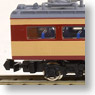 (Z) J.N.R. Series 485 AC/DC EMU Limited Express (#200) (Add-On 2-Car Set) (Model Train)