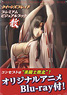 Queens Blade Premium Visual Book San (w/Animation Blu-ray) (Art Book)