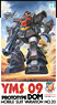 YMS-09 Prototype Dom (1/100) (Gundam Model Kits)
