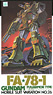 Gundam Fullarmor Type (1/100) (Gundam Model Kits)