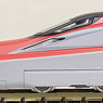 J.R. Series E6 Akita Shinkansen `Super Komachi` (Basic 3-Car Set) (Model Train)
