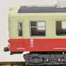The Railway Collection Takamatu-Kotohira Railway Type 1080 (Early Color) (2-Car Set) (Model Train)