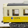 The Railway Collection Takamatu-Kotohira Railway Type 1080 (New Color) (2-Car Set) (Model Train)