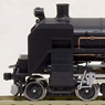 J.R. Steam Locomotive Type C61 (C61-20) (Model Train)