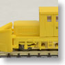 Snow Disposal Motor Car TMC100BS (Two Window/Yellow) (w/Motor, Russel Head) (Model Train)