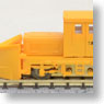 Snow Disposal Motor Car TMC100BS (Two Window/Orange) (w/Motor, Russel Head) (Model Train)